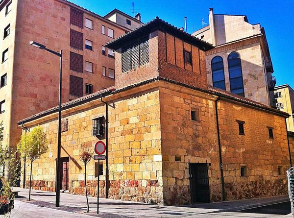 Otra de las cosas que ver en salamanca, La Filmoteca Regional de Castilla y León, se encuentra en La Casa de Las Viejas